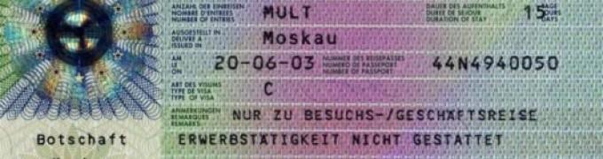 ЕС планирует введение биометрических шенгенских виз с апреля 2015 года