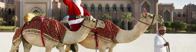 Горящие туры новогодних каникул в ОАЭ!